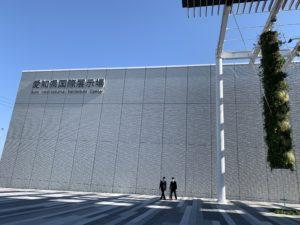 技能五輪全国大会2019 愛知県国際展示場