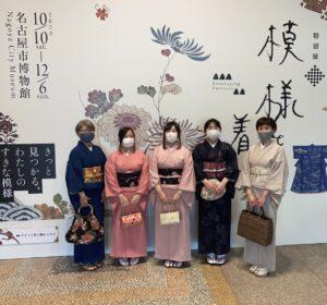 名古屋市博物館 模様を着る