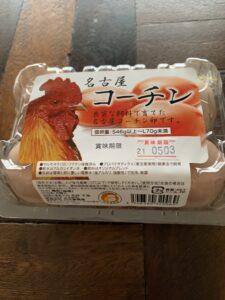 (有)花井養鶏場 うみたて新鮮卵